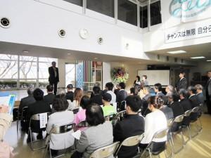 たるいチャレンジクラブLet's10周年式典・特定非営利活動法人Let'sたるい披露会を行いました。